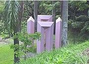 Escultura en el Cerro Nutibara-Medellin.JPG