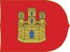 Estandarte del Reino de Castilla.png