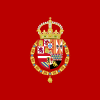 Estandarte real de 1580-1668.svg