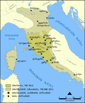 Etruscan civilization georgian map.png
