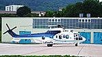 Eurocopter AS532 Cougar.jpg