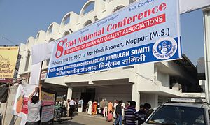 Federation of Indian Rationalist Associations - A banner for the 8th National Conference of FIRA held in Nagpur