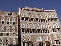 Façades in the Old City of Sana'a (2286046989).jpg