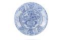 Fat av fajans med blå kinesiserande underglasyrmålning - Skoklosters slott - 93330.tif
