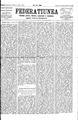 Federațiunea 1873-05-27, nr. 41.pdf
