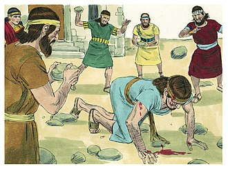 Legal plunder - Naboth was stoned so that the king could take his vineyard as a vegetable garden.
