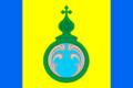 Flag of Antropovsky rayon (Kostroma oblast) (2003).png