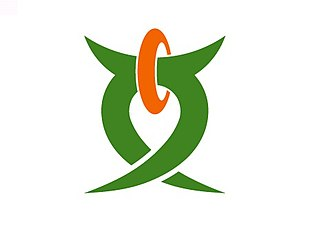 Azumino, Nagano - Image: Flag of Azumino Nagano