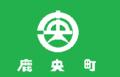 Flag of Kao Kumamoto.png