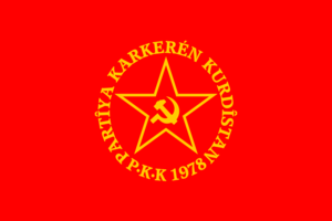 Lebanese National Resistance Front - Image: Flag of Kurdistan Workers' Party 1978