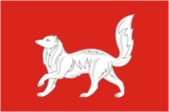 Turukhansky District - Image: Flag of Turukhansky rayon (Krasnoyarsk krai)