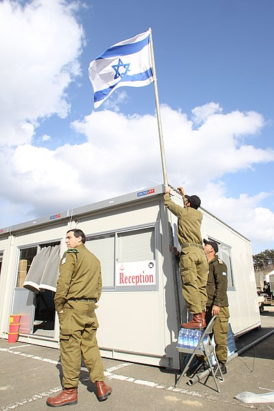 ファイル:Flickr - Israel Defense Forces - IDF Aid Delegation Arrives in Minamisanriku.jpg