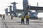 Flight deck operations 150214-M-GR217-033.jpg