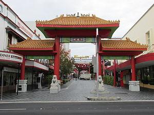 Chinatown, Brisbane - Entrance, 2014