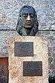 Frédéric Chopin memorial in Valldemossa.jpg