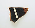 Fragment of a terracotta kylix (drinking cup) MET sf201160313front.jpg