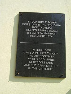 Fritz Zwicky - Image: Fritz Zwicky Memorial Plate Varna