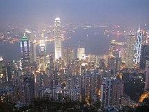 Hongkong-Geografi-Fil:Fromvictoriapeakatnight