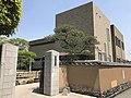 Fukuzawa Yukichi Memorial Museum.jpg
