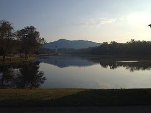 Furman University - Furman Lake, Furman University, Greenville, South Carolina