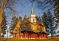 Gładyszów, cerkiew Wniebowstąpienia Pańskiego (HB4).jpg