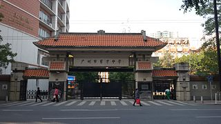 Guangzhou Yucai Middle School School in Canton, Guangdong, China