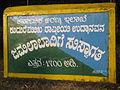 Gadaikallu entrance.JPG