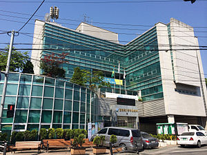 Galhyeon-dong, Seoul - Image: Galhyeon 1 dong Comunity Service Center 20140506 095415