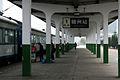 Ganzhou Station.jpg
