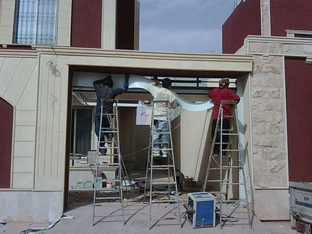 Insulation of sectional garage door Garage door in Riyadh,Saudi Arabia.jpg
