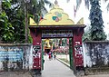 Gate of bandarban upper buddhist temple.jpeg