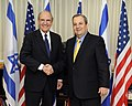 George Mitchell meets with Ehud Barak in Tel Aviv July 26, 2009.jpg