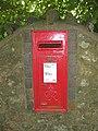 George VI postbox - geograph.org.uk - 1336964.jpg