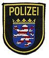Germany - Polizei Hessen (woven) (WSP Wasserschutz Polizei Marine) (5402632303).jpg