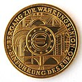Germany Goldeuro 2002 Introduction of the euro motif page IMG 2193.jpg