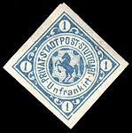 Germany Stuttgart 1889 local postage due stamp 1Pfg - 23 unused.jpg