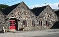 Glendronach Distillery - Visitor Centre - geograph.org.uk - 990234.jpg