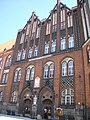 Gliwice, Budynek Poczty Głównej 04.JPG