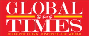 Global Times - Image: Global Timeslogo