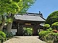 Gofuku-ji sanmon.jpg