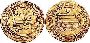 Khumarawayh ibn Ahmad ibn Tulun - Gold dinar of Khumarawayh, minted in 885/6 CE and bearing the names of Caliph al-Mu'tamid, al-Mufawwad, and al-Muwaffaq