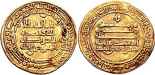 Khumarawayh ibn Ahmad ibn Tulun Ruler of Egypt and Syria