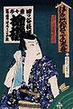 Gonjūrō Kawarasaki I as Tamiya Iemon.jpg