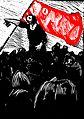 Grabado original hecho para el Partido Comunista de México de la portada del periódico 30-30.jpg