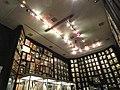Graceland 00297.jpg
