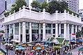 Grand Hyatt Erawan, Bangkok.jpg