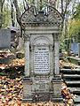 Grave of Mozes Neufeld - 01.jpg