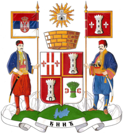 Great Coat of Arms of Knic.png