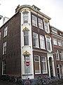 Groningen, Lopende Diep 12-12a-12b Derde Drift Lopende Diep 4.JPG