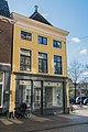 Groningen - Oude Kijk in 't Jatstraat 66.jpg